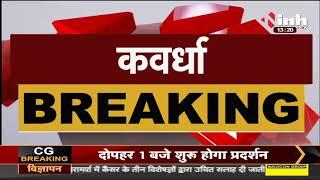 Chhattisgarh Former CM Dr. Raman Singh का बयान - बिजली और खाद के लिए प्रदेश भर के किसान परेशान
