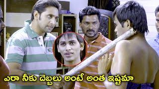 ఎరా నీకు దెబ్బలు అంటే అంత ఇష్టమా | Latest Telugu Movie Scenes | Fatima Sana Shaikh | Ranjith Swamy