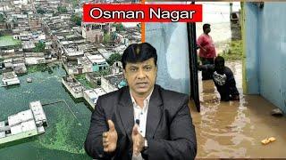 Osman Nagar Phir Se Dooba Baarish Mein   SACH NEWS  