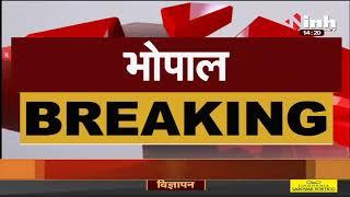 Madhya Pradesh News || Ganj Basoda Tragedy, Congress का जांच दल जाएगा गंजबासौदा