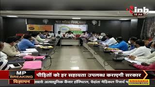 Chhattisgarh News || Raipur Mayor Aijaz Dhebar ने लगाई Zone Commissioners की क्लास