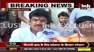 Madhya Pradesh News || Ganj Basoda Tragedy 1 और शव निकाला गया, मृतकों की संख्या 5 हुई