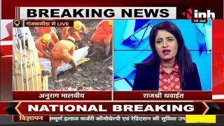 Madhya Pradesh News || Ganj Basoda Tragedy 1 और शव निकाला गया, मृतकों की संख्या 6 हुई