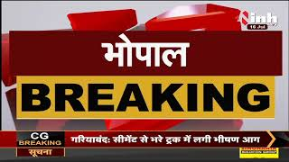 Madhya Pradesh News || Ganj Basoda Tragedy राज्यपाल ने पीड़ितों के प्रति संवेदना व्यक्त की