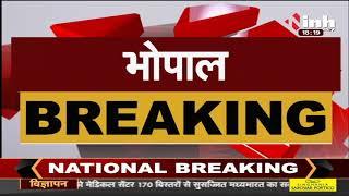Madhya Pradesh News || Bhopal, बेरोजगारों को चूना लगाने वाले अंतराज्यीय गिरोह का पर्दाफाश