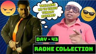 RADHE Box Office Collection In India Till Day 43, Salman Khan Ka Ye Video Sabhi Trollers Ko Dikhao!