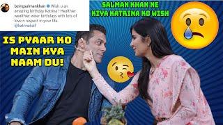 Kya SalmanKhan Ne Ek Baar Fir Pyaar Ka Izhaar Kar Diya Katrina Kaif Ko Is Tarah Birthday Wish Kar Ke