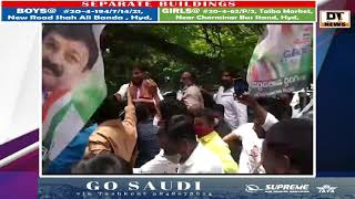 #Congress President TPCC #Revanth Reddy Ko #Hyderabad City Police Ne Kiya #Protest Ke Dauran Arrest