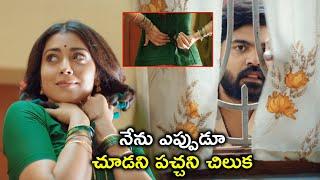 నేను ఎప్పుడూ చూడని పచ్చని చిలుక | AAA Telugu Full Movie On Youtube | Shriya | Tamannaah | Simbu