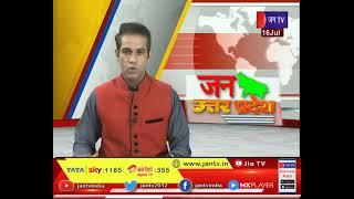 Bijnor (UP) News   बिजनौर जेल में बंदी की हार्ट अटैक से मौत, परिजनों ने जेल प्रशासन लगाए आरोप