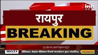 Chhattisgarh BJP State Incharge D Purandeswari पहुंची Raipur, बैठकों में होंगी शामिल