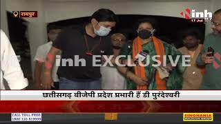 Chhattisgarh BJP State Incharge D Purandeswari बैठक में असंतुष्ट नजर आई