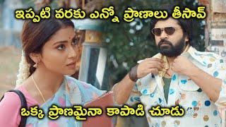 ఒక్క ప్రాణమైనా కాపాడి చూడు   AAA Telugu Full Movie On Youtube   Shriya   Tamannaah   Simbu