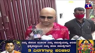 ಸಾಕ್ಷ್ಯ ನಾಶ ಮಾಡೋಕೆ ಸಂದೇಶ್ ಹೋಟೆಲ್ಗೆ ಹೋದ್ರಾ? - Indrajit Lankesh VS Challenging Star Darshan