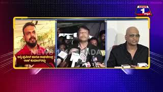 ಡ್ರಗ್ ಪಾರ್ಟಿ ಮಾಡ್ತಿದ್ದೀವಿ ಅಂದಿದ್ರು | Challenging Star Darshan VS Indrajit Lankesh