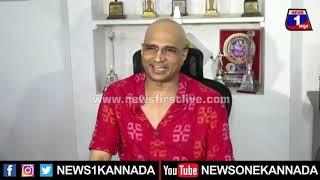 Indrajit Lankesh : ಆಡಿಯೋ, ವಿಡಿಯೋ, ಎಲ್ಲಾ ಸಾಕ್ಷಿನೂ ಕೊಡ್ತೀನಿ |Challenging Star Darshan