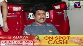 Director Prem : ಆನನ್ಮಗನ್ನ ಕರಿಬೇಡ್ರೋ ಅಂದಿದ್ರು ಅಂಬರೀಶ್ ಅಣ್ಣ... | Challenging Star Darshan