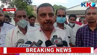 Siddharthnagar | Rajsthan | महामंत्री गोविन्द पाण्डेय ने कहा पूरा शहर बंद करने की बात