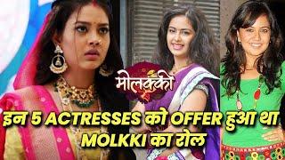 Molkki Serial | Top 5 Actresses Jinhe Purvi Ka Role Hua tha Offer