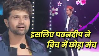 Pawandeep Ne Is Vajah Se Choda Bich Me Stage, Sunkar Chauk Jayenge | Indian Idol 12