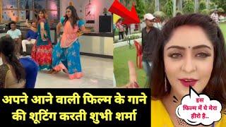 #Nirahua की हीरोइन #Shubhi Sharma भोजपुरी फिल्म की शूटिंग करती हुई आई live @NEE Entertainment