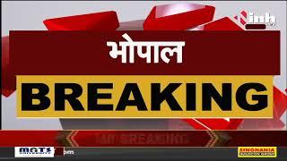 Madhya Pradesh News    बीच सड़क पर हंगामा, मामूली एक्सीडेंट के बाद दोनों पक्षों के बीच मारपीट