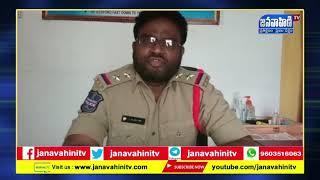 పెద్దేముల్ ఎస్సైగా పదవి బాధ్యతలు స్వీకరించిన గఫార్ పాషా || Janavahini Tv