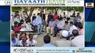 #Lagtar 2 Saal Ke Baad Hogi #EidGah Mai Eid Ki Namaz #Bahadupura MLA Mozam Khan Aur Wakf Board