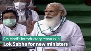 PM Modi's introductory remarks in Lok Sabha for new ministers | PMO