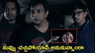 నువ్వు చచ్చిపోయావ్ అనుకున్నాంరా   Supriya Aysola Movie Scenes   Dhanraj   Bhavani HD Movies