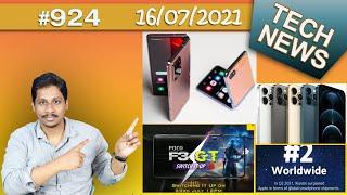 Tech News 924:Samsung Z Fold 3, Z Flip 3, Oneplus nord 2, Whatsapp,Japan,poco gt 3,redmi note 11 pro