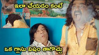 గ్లాసు విషం తాగొచ్చు | AAA Telugu Full Movie On Youtube | Shriya | Tamannaah | Simbu