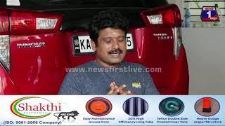 Director Prem : ದರ್ಶನ್ ಗೆ ಒಂದ್ ಮನವಿ ಮಾಡ್ತೀನಿ   Challenging Star Darshan  