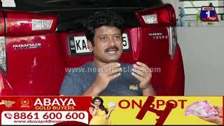 ದರ್ಶನ್ ಜೊತೆ ಸಿನಿಮಾ ಮಾಡಲ್ಲ...Director Prem :Challenging Star Darshan |