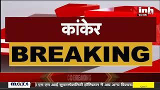 Chhattisgarh News || BSF जवानों में फिर Corona का कहर, Rapid Test में 5 जवान मिले Corona Positive