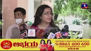 ನನ್ನ ಕಾಪಾಡಿ ಅಂತ ಕನ್ನಂಬಾಡಿ ಕಟ್ಟೆ ಕೂಗ್ತಿದೆ |Sumalatha | KRS DAM