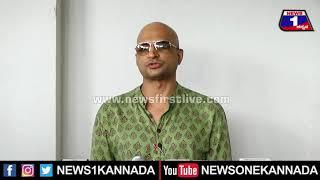 Indrajit Lankesh : ಅಶ್ಲೀಲ ಪದಗಳಿಂದ ನನಗೆ ಬೈತಿದ್ದಾರೆ.. | Challenging Star Darshan |