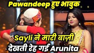 Pawandeep Ne Bich Me Choda Gaana, Sayli Ne Mari Bazi, Arunita Dekhti Reh Gayi | Indian Idol 12