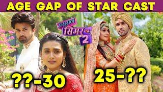 Sasural Simar Ka 2   Shocking AGE GAP Between Lead Actors   Aarav- Simar, Vivaan-Reema
