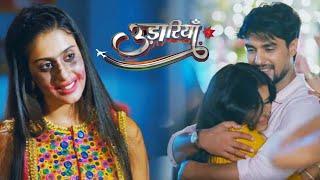 Udaariyaan Update | Jasmine Ho Gayi Fateh Ke Liye Pagal, Tejo Aur Fateh Ki Party
