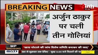 Madhya Pradesh News    Indore, गैंगस्टर ने शराब ठेकेदार अर्जुन ठाकुर को मारी गोली