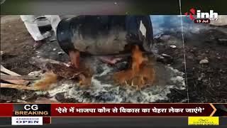 Madhya Pradesh News || Bhopal में धड़ल्ले से बेची जा रही अवैध शराब, आबकारी आयुक्त ने जारी किया आदेश