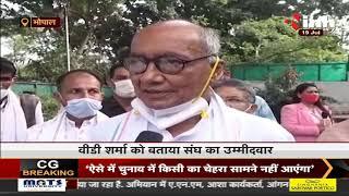 Madhya Pradesh News : Former CM Digvijaya Singh ने INH 24x7 से की खास बातचीत, कहा- बदलने वाले हैं CM
