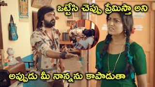 మీ నాన్నను కాపాడుతా | AAA Telugu Full Movie On Youtube | Shriya | Tamannaah | Simbu