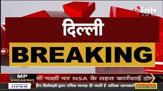 Parliament Monsoon Session || संसदीय दल की बैठक में शामिल हुए PM Modi, रणनीति को लेकर चर्चा