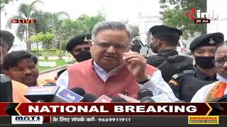 Chhattisgarh News || Former CM Dr. Raman Singh ने मीडिया से की खास बातचीत, कही ये बात