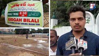 Eid Ki Namaz Ke Liye Masab Tank Eidgah Hochuki Hain Tayyar   Namaz Timing : 08 : 30   Hyderabad  