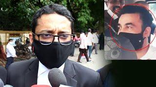 Shilpa Shetty's Husband Raj Kundra's Advocate Talks To Media | क्यों हुए गिरफ्तार Raj Kundra?