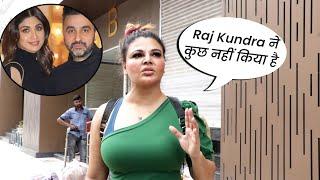 Shilpa Shetty Ke Husband Raj Kundra Ke SUPPORT Me Aayi Rakhi Sawant