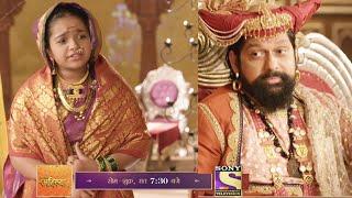 Punyashlok Ahilya Bai | Episode NO. 143 | Courtesy: Sony TV